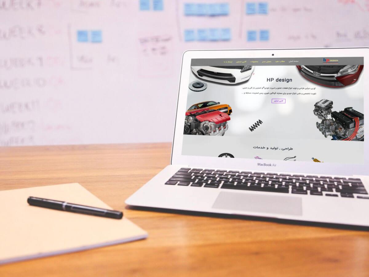 سایت hp design