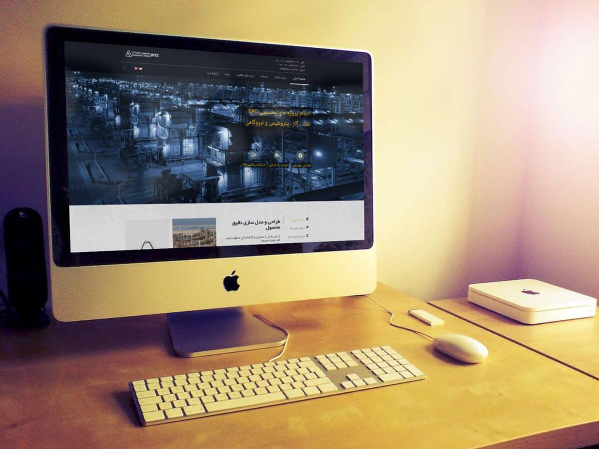 وب سایت شرکت otcc