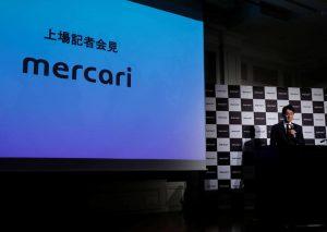 مرکاری (Mercari)